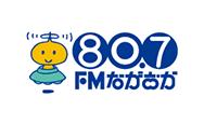 長岡移動電話システム株式会社のロゴ